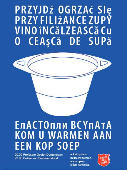 Soupbus